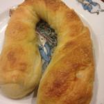 メゾン・カイザー・ショップ - 3種類のチーズパン@303円