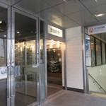 バス ストップ カフェ - 博多駅の筑紫口にあるサンライフホテル3号館の一階にあるカフェレストランです。
