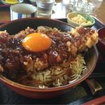 48309270 - 味噌カツ丼