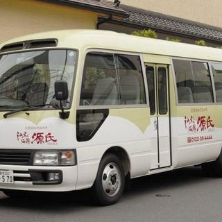 【無料送迎バス】