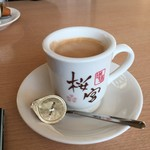 桜宮珈琲 - レギュラーコーヒー
