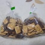 ロビニア 工場売店 - 動物チョコビスケット2袋(2016.3)
