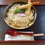 うどん よしの - 天ぷらとうどんのセット(かけうどん(大盛り)+えび天) ¥980