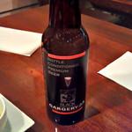 ボダコア - (2016.02)ガージェリー黒ビール