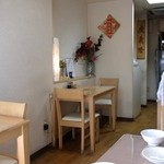 Kougiryuu - 明るくシンプルな店内