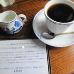 待夢珈琲店 - ドリンク写真:2016/3