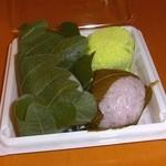 祖谷庄 千寿庵 - 柏餅、さくら餅、うぐいす餅