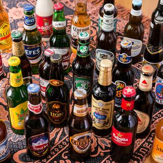 30種類以上の海外ビール。半数は680円以下でのご提供‼