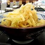 丸亀製麺 - 即席天吸い