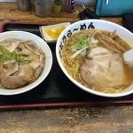 48329093 - チャーシュー丼セット(醤油)950円