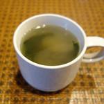 プリモ - ワカメスープ
