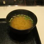 吉野家 - 「みそ汁」です。
