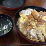 ひばり食堂 - カツ丼 800円