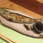 克祐 - 鰯の塩焼き