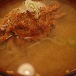沼津魚がし鮨 流れ鮨 - カニ汁