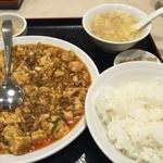 四川飯店 - マーボドウフ定食(850円)