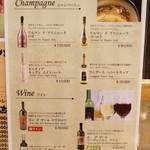 肉蔵でーぶ - 2016.3 ワインリスト