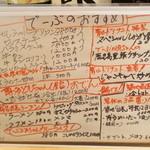 肉蔵でーぶ - 2016.3 でーぶのおすすめ(フードメニュー)