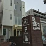48337333 - LAZOS(ラソス)(神奈川県茅ヶ崎市中海岸)外観
