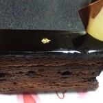 48337616 - ショコラガーデナー【料理】