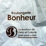 ブーランジェリー ボヌール -