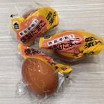 笹川 - 料理写真:真空状態で殻にヒビを入れましたら綺麗に剥けます。
