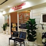 Salud Familia Daikanyama -