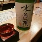 鶏そば やきとり えにし - 【2016.3.7(月)】冷酒(水芭蕉)590円