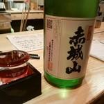 鶏そば やきとり えにし - 【2016.3.7(月)】冷酒(赤城山)490円
