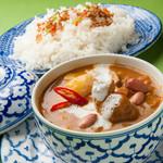 ASIA-TEI Trang Tron -