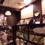 東京駅 斑鳩 - 店内