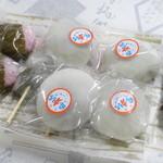 しぶや菓子舗 - 料理写真: