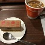 48341209 - カフェ・プラリネ・ノワゼット
