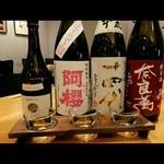 竹蔵 - ドリンク写真:飲み比べ始めました!