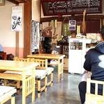 久美野 - テーブル席