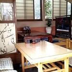 久美野 - 座敷・テーブル席