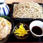 久美野 - 大もり蕎麦・ミニカツ丼 900円