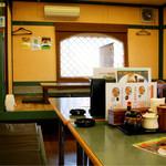 とんかつキッチン カナン - 昔ながらの喫茶店の雰囲気