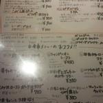 48358607 - メニュー(16-03)