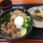 麺処 綿谷 高松店 - いっただきまーすo(^▽^楽)o wakuwaku