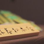 Salon de KANBAYASHI -