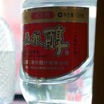 海上海 - 掃愁帚(さけ)