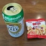 キリンビアパーク福岡 - 試飲ノンアルコールビール&柿の種