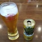 キリンビアパーク福岡 - 試飲2杯目 一番搾りプレミアム&試飲缶コーヒー