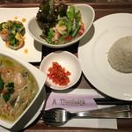 タイレストラン タニサラ - グリーンカレーセット 税込1180円