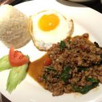 タイレストラン タニサラ - パッカパオ(豚肉のホーリーバジル炒めご飯)