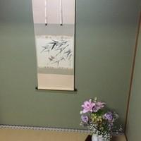 先斗町ふじ田-個室内