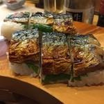 Isaribi - 名物             焼き鯖寿司