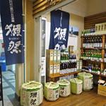 獺祭Bar 23 - 汐留カレッタ B1の酒屋さん