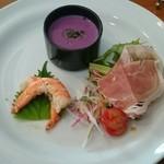 48377736 - おさかなランチ  ~前菜~     ¥1590